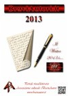 "Calendario BraviAutori.it ""Writer Factor"" 2013 -  (a colori)"