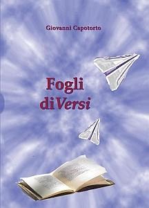 0018-fogli-diversi-giovanni-capotorto-thumbnail.jpg